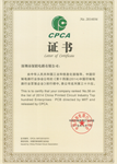 Top 100 PCB manufacturer of CPCA